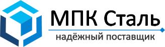 Поставка металлопроката от надежной компании МПК Сталь